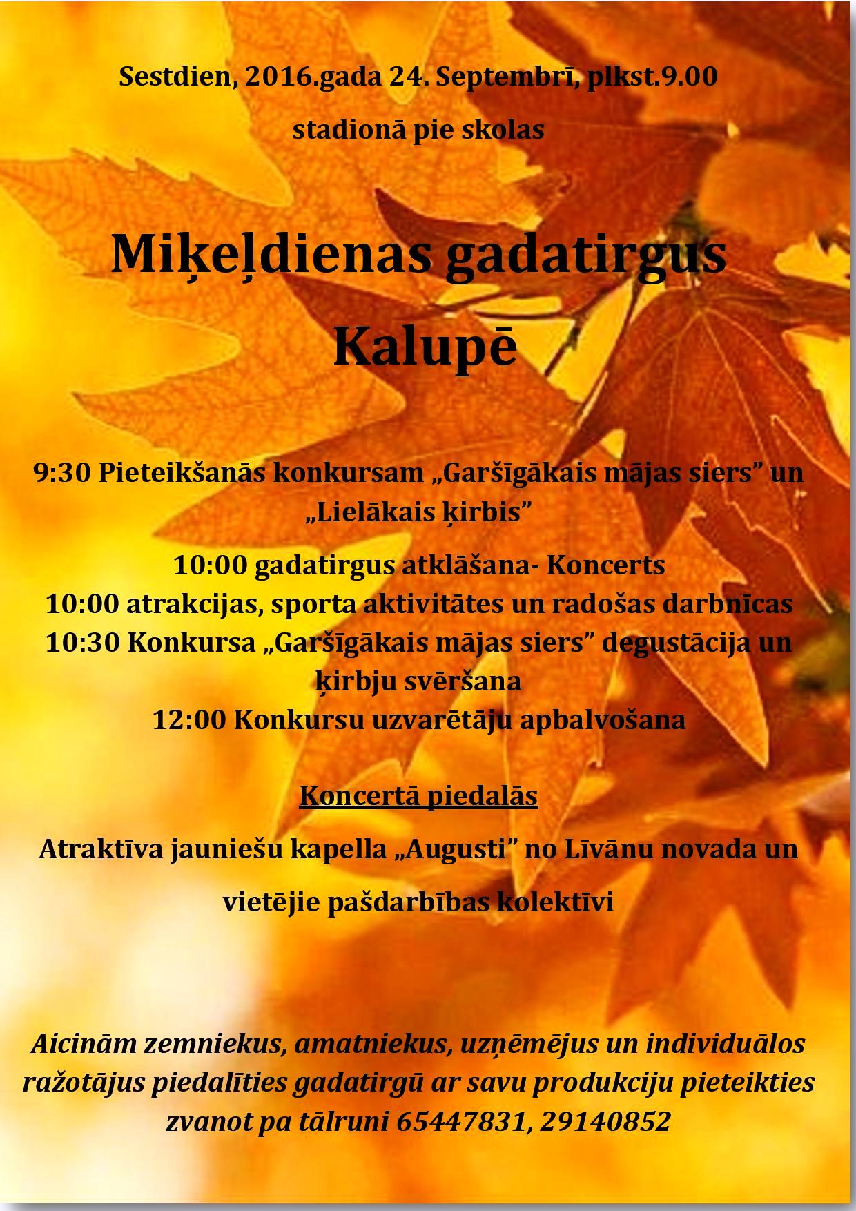 gadatirgus-page-001